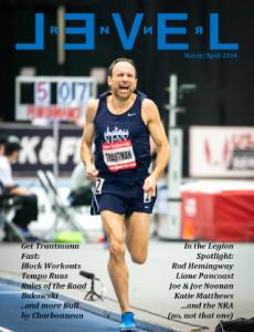 issue-25-cover-mar-april-2015-trautmann-navas-2.28.15